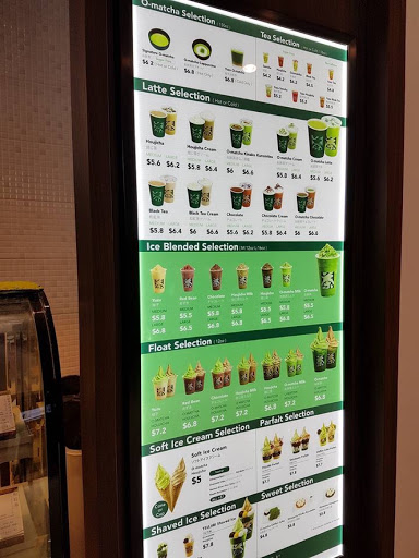 Singapore Eats: Tsujiri, Centrepoint