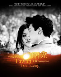 Tawan Tor Saeng - Ánh mặt trời