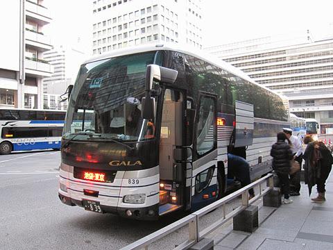 国際興業「シリウス号」・839 東京駅日本橋口到着