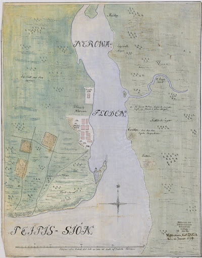 Середина XVII века