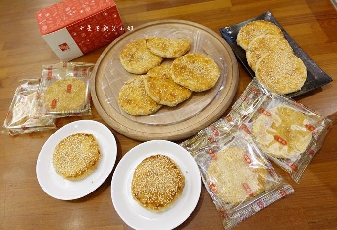 30 奇華餅家–滿載情意的老婆餅體驗會