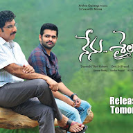 Nenu Sailaja Release Date Posters