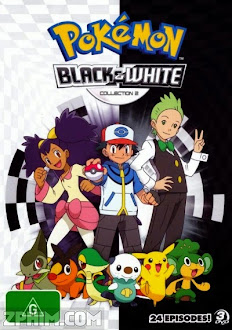 Bảo Bối Thần Kỳ 14 - Pokemon Season 14 (2010) Poster