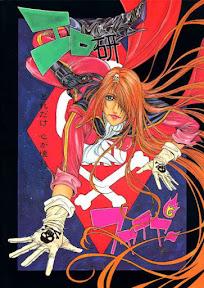 Ero Manga Kenkyuusho FIRE