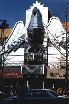 Disco facade Itaewon