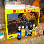 hot snacks in Osaka, Osaka, Japan