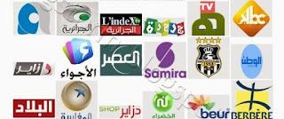 Le sort des chaînes de télévision privées sera déterminé par l'ARAV