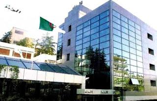 Le groupe de presse El Khabar décide de se conformer à la décision du tribunal administratif