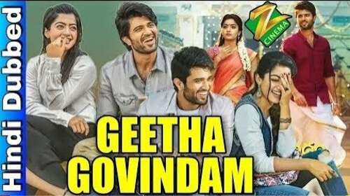 Poster Of Geetha Govindam Full Movie in Hindi HD Free download Watch Online 720P HD