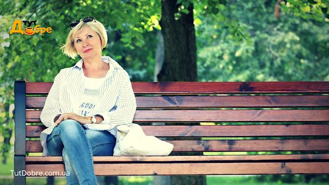 Про що шкодують жінки після 40?