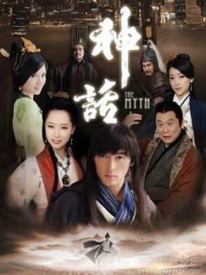 Thần thoại - The Myth (2010)