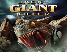فيلم Jack The Giant Killer