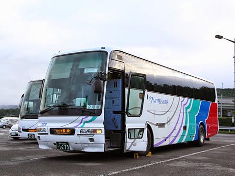 名鉄バス「グラバー号」 2608 大村湾PAにて