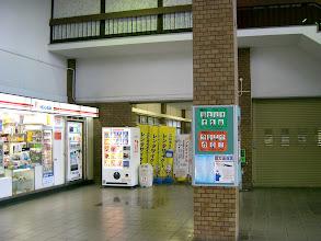Photo: 駅舎の半分がレンタサイクルコーナー。 交通系電子マネーが使える自販機あり。
