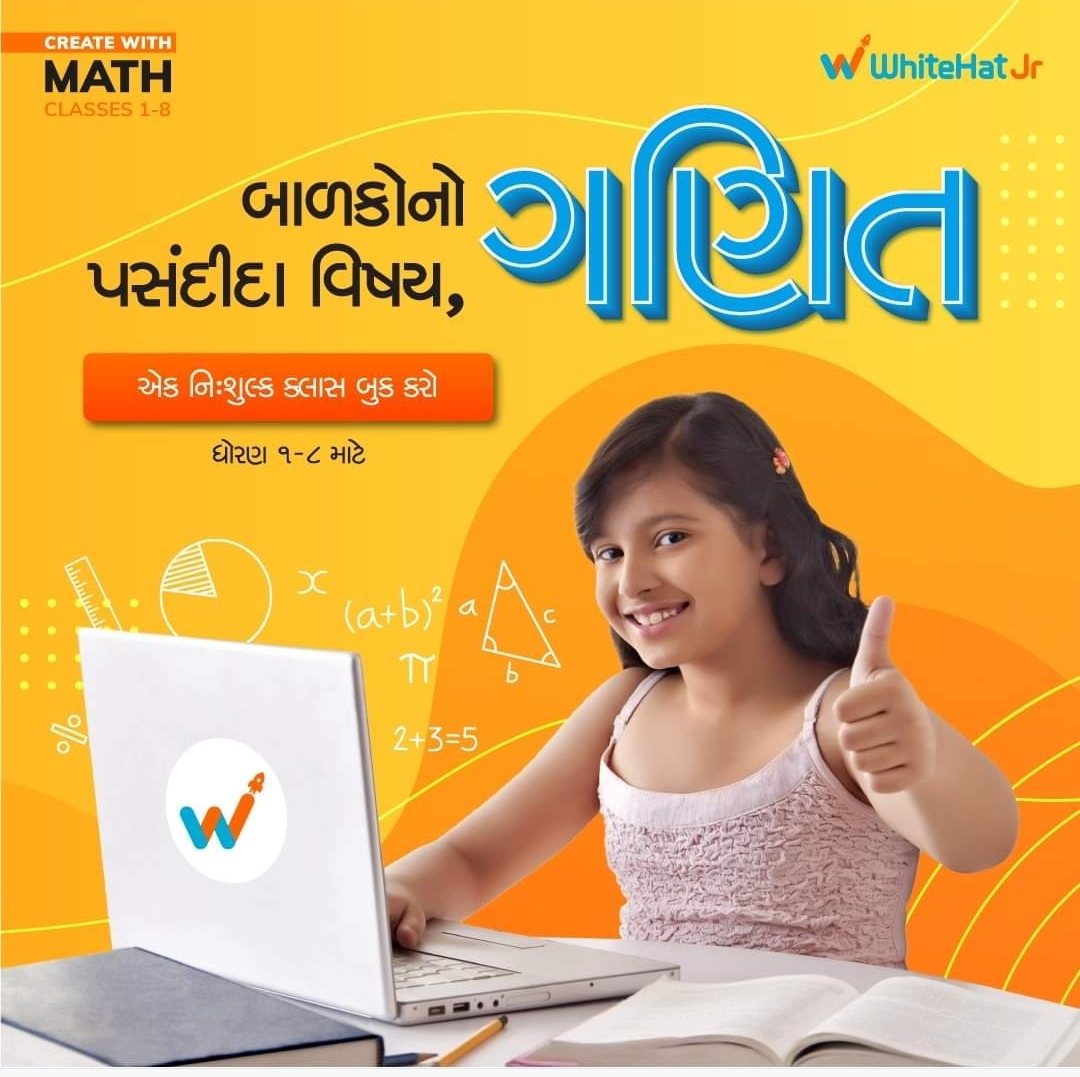 Live 1:1 Online Coding Classes for Kids in Grade 1-12 | Book Your Free Class Now