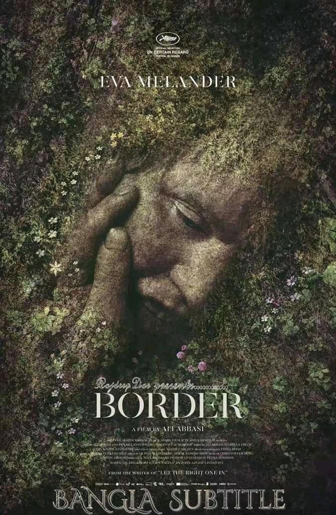 Gräns aka Border (2018) Bangla Subtitle || মুভি রিভিউ