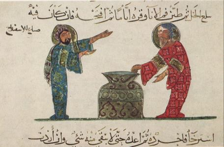 Arabic Manuscript In The Museum Of Fine Arts In Boston, Alchemical Apparatus