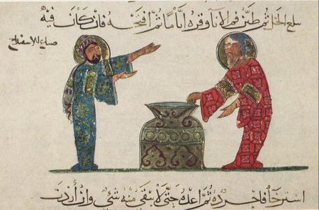 Arabic Manuscript In The Museum Of Fine Arts In Boston, Alchemical Apparatus