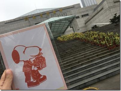 Wuhan Musuem 武漢博物館