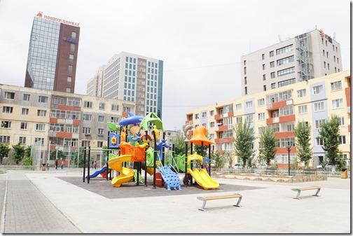 Mongolia152