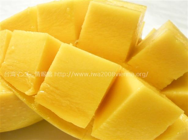 台湾キンコー芒果