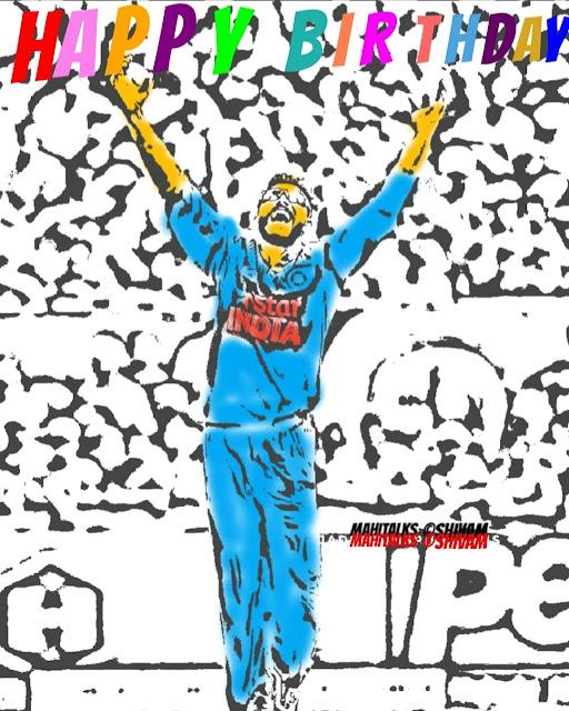 Jadeja Image, Ravindra Jadeja, comics, Image, sir jadea, Mahitalks, Cricket, bleed blue, CSK, Chennai, ipl, world cup
