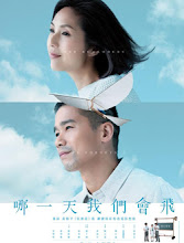 She Remembers, He Forgets  Hong Kong Movie