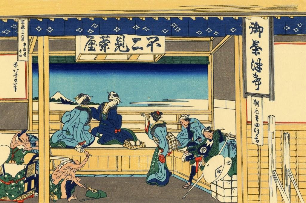 Katsushika Hokusai - Yoshida on the Tokaido