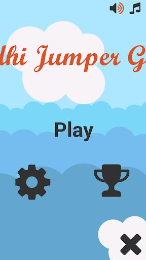 Indian Jumper