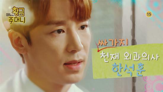 Ryu Hyoyoung gimjihan