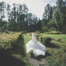 Wedding photographer Evgeniy Nefedov (Foto-Flag). Photo of 21.10.2017