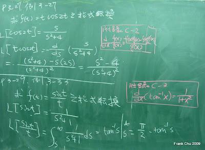 例3-27和例3-33