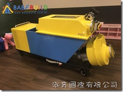 BabyBuild 自動洗球機