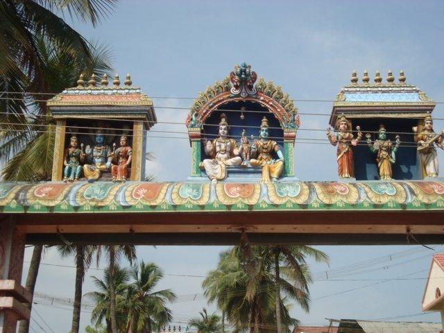 Sri Sanbakaranyeswarar Temple, Thirunageswaram, Kumbakonam - 275 Shiva Temples