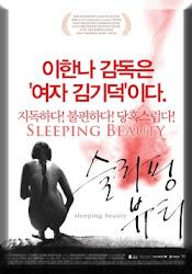 Sleeping beauty - vẻ đẹp ngủ quên 18+