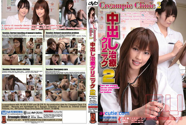 Creampie Clinic Vol 2 - Rika Nagasawa, Mao Sakurai (XV-54)