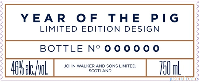 Johnnie Walker Blue Label - Year Of The Pig Limited Edition