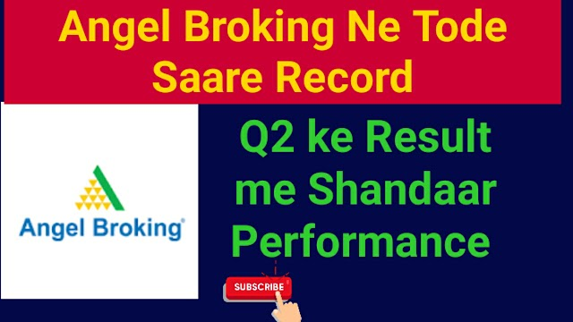 Angel Broking Q2 Result , Angel Broking upper circuit ,Angel Broking Performance