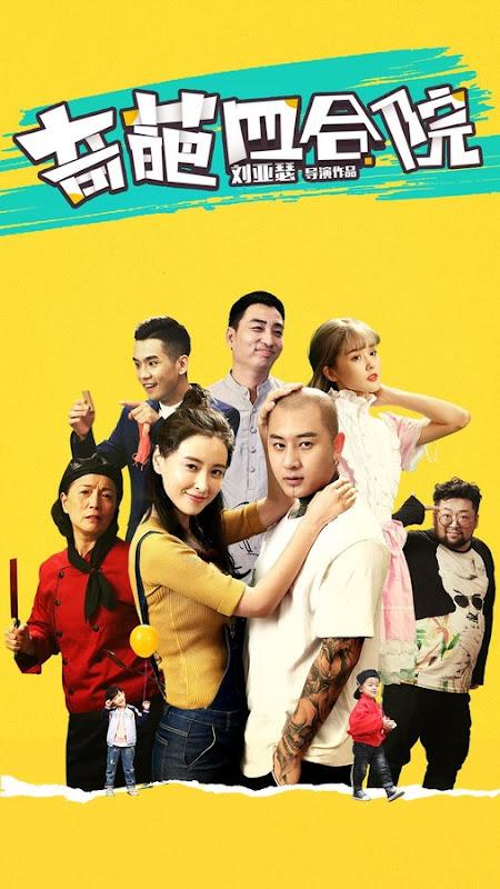 Wonderful Siheyuan China Web Drama