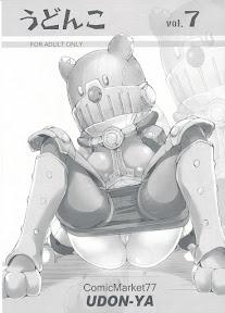 Udonko Vol. 7