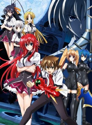 High School Dxd New SS2