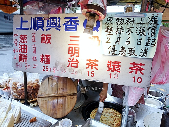 5 上順興香Q飯糰 食尚玩家 台北大雞大利食來運轉特別企劃! 台北美食 大安區美食 東區便宜又暖心飯糰攤