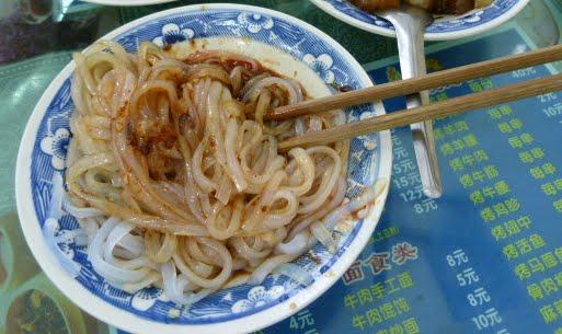 CHINE XI AN - P1070242.JPG