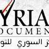 Documents Syris