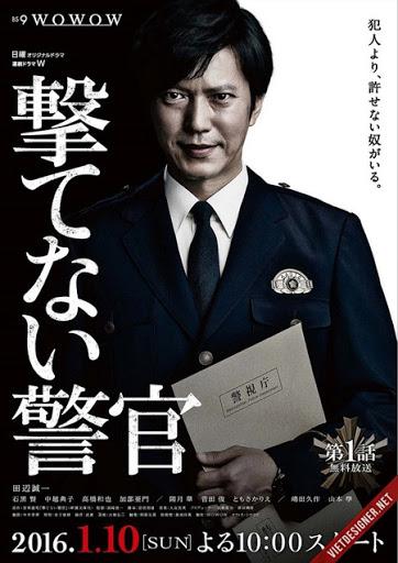 Utenai Keikan – 撃てない警官 (2016)
