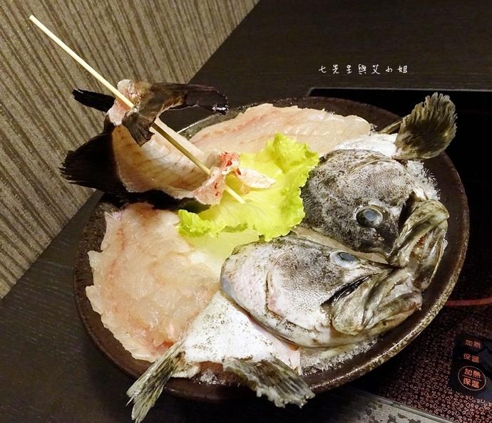 29 柊火鍋專門店