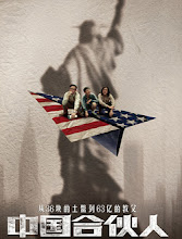 American Dreams in China China Movie