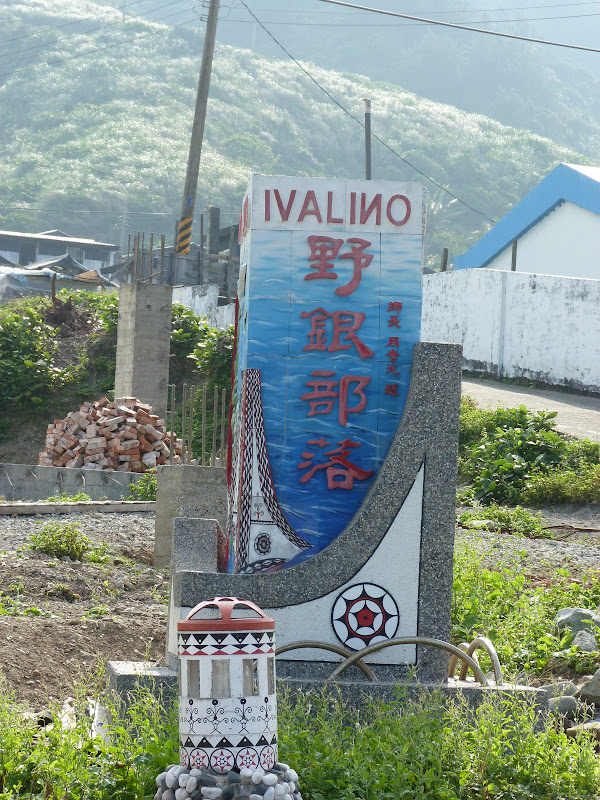 TAIWAN Ile de Lanyu - P1010274.JPG