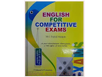 English For Competitive Exams - Full Book PDF ফাইল