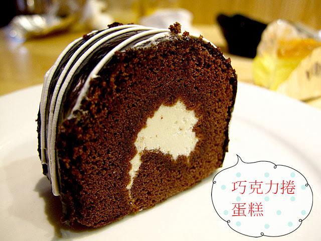巧克力捲蛋糕-上閤屋台中復興店
